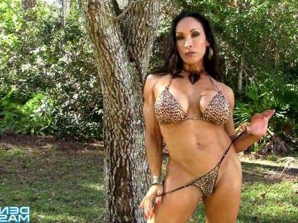 Милфа порно Дениз Масино-Джунгли Лихорадка-Женский Культурист секс видео