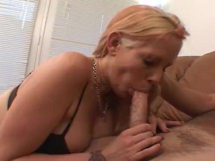 Милфа порно Блондинка мамаша сосать хороший секс видео
