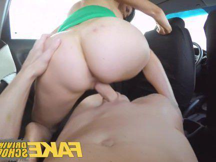 Милфа порно Поддельные Автошкола грудастая экзаменатор проходит возбудимый молодой человек на своем тесте секс видео