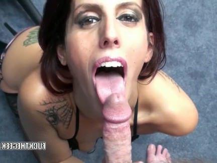 Милфа порно Лаванда Рейн спускается на жесткий хуй секс видео
