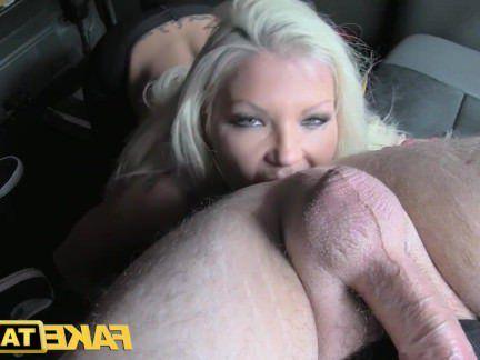 Милфа порно Поддельные такси горячая агент по недвижимости получает creampied секс видео